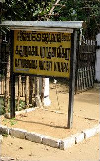 Kantharoadai