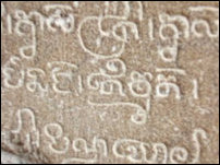 Inscription Cambodia