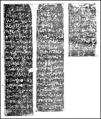 Nochchipotana inscription