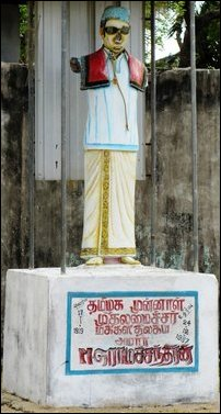 MGR statue in VVT