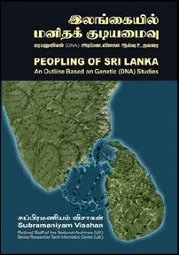 Peopling of Sri Lanka