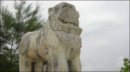SL monument