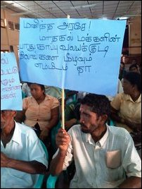 Maathakal residents picketing at Piratheasa Chapai (PS) office at Maanippaay