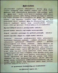 Notice by �We Sri Lankan Security Force� warning Jaffna University students and staff