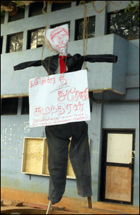 The effigy of TNA MP M.A. Sumanthiran at Jaffna Univiersity