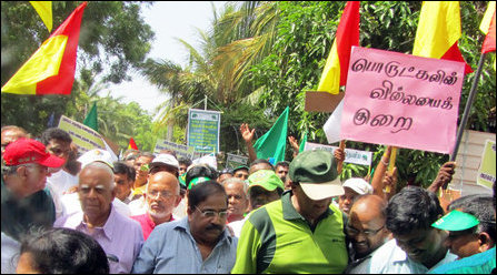 UNP-TNA May Day in Jaffna