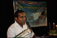 PFD event in Jaffna