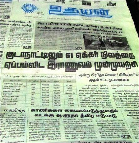 Uthayan, 07 June 2012