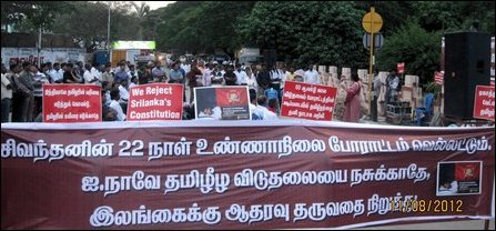 Protest in Tamil Nadu