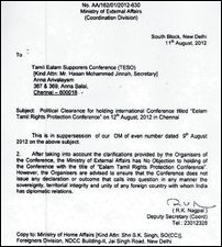 Letter from Indian External Affairs Ministry to TESO