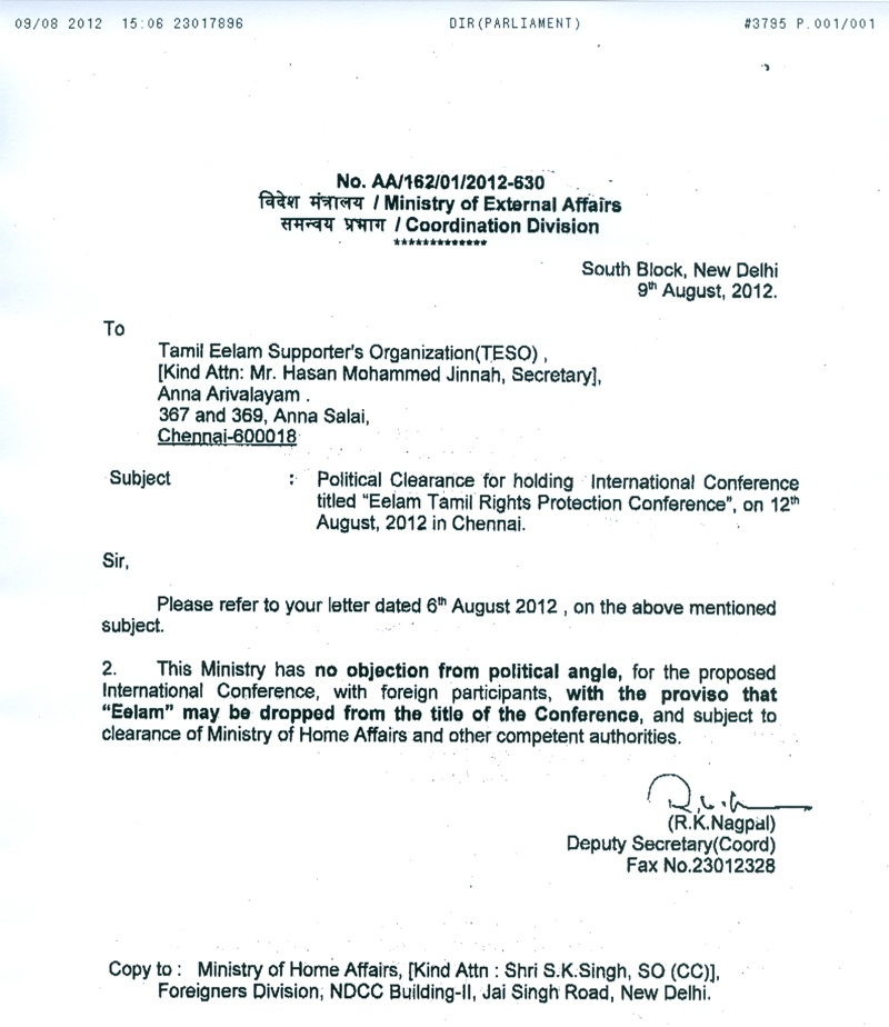 Non Objection Letter Noc Letter Format For Car LoanNo Objection – Letter for No Objection