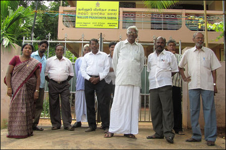 Protest in front of Nallor Piratheasa Chapai (PS)