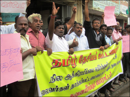 Protest in Jaffna against attacks on civic leaders