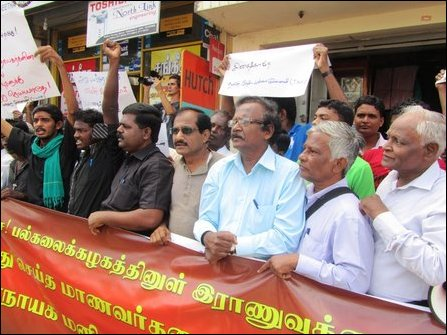 Demonstration in Jaffna against the detention of University students