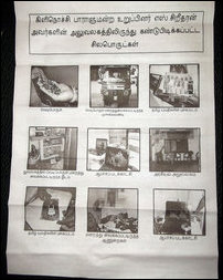 Leaflet against TNA MP Sritharan