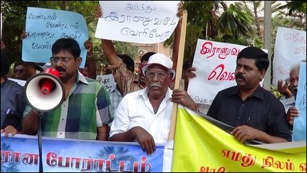Protest in Jaffna against SMZ