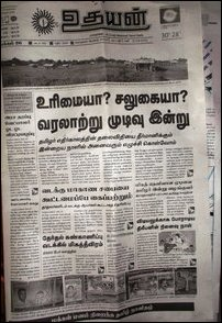 TamilNet: 21 09 13 Uthayan faked, SL forces focus on