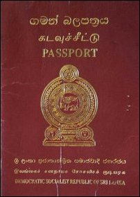 SL Passport