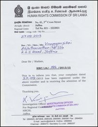 Reply to Thinakkural from the Human Rights Commission office in Jaffna