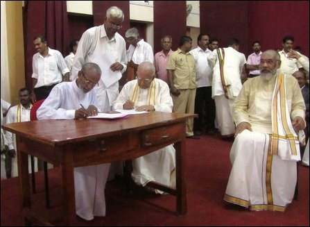 NPC members take oath in Jaffna