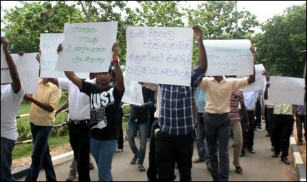 Student protest at Jaffna University