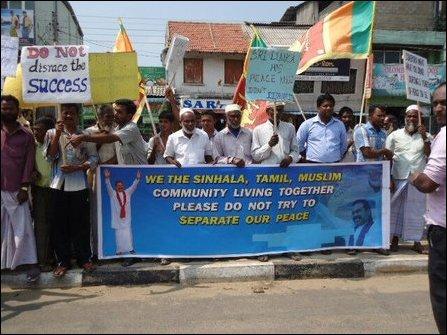 Pro Sri Lanka protest staged in Mannaar