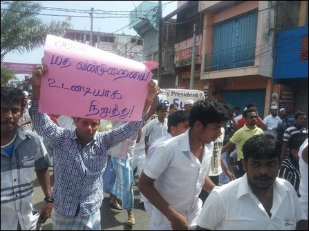 Muslims protest in Kaaththaankudi