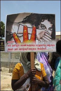 Protest against Kaarai-nakar rape