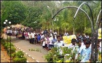 Protest at Sabaragamuwa University