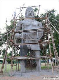 Nandimithragama