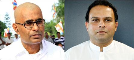 Champika Ranawake and Navin Dissanayke