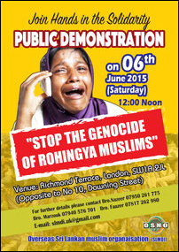 Rohingya demonstration