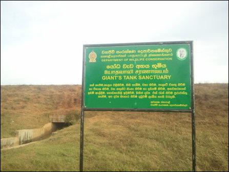 Yothavaavi nameboard