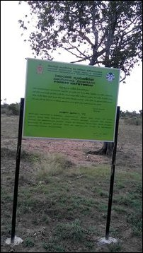 Omunugala forest notice board