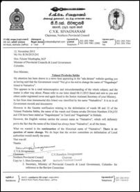 CVK's letter to SL Minister on Nayinaa-theevu