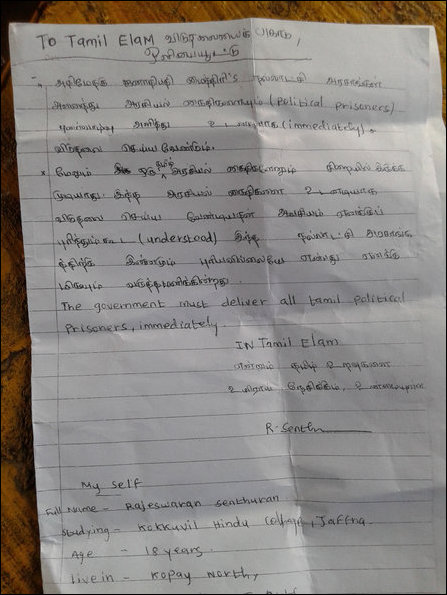 The letter left behind by Senthuran Rajeswaran