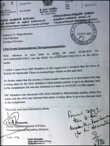 Letter from SL Police Deputy IGP to NPC CM dated 11 December 2015