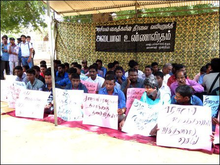 University students on hunger strike