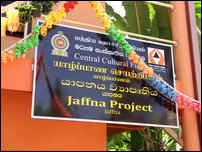 CCF Jaffna Project