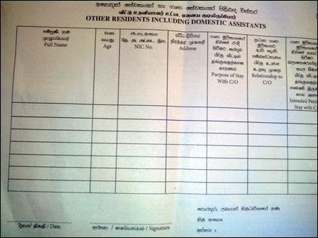 Registration form of SL Police