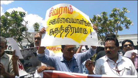 Sivaram memorial day protest in Colombo