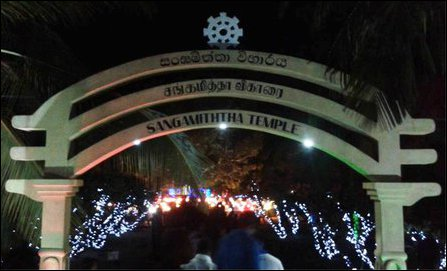 SLN Vesak at Maathakal