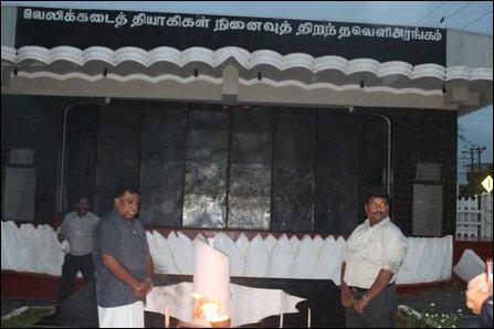 Welikade massacre memorial site