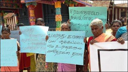 Ki'linochchi protest