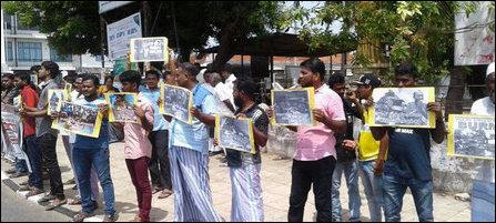 Protest in Mannaar on 05 September, 2017