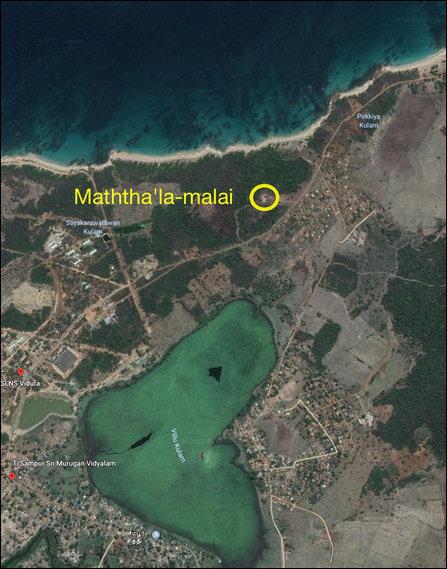 Maththa'la-malai