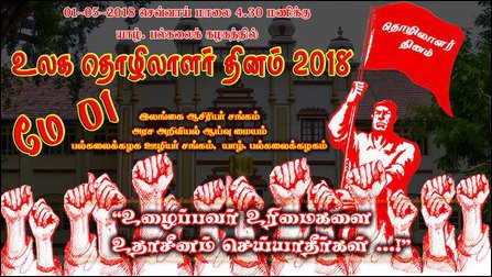 May Day notice in Jaffna