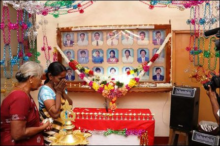 Jaffna Hospital massacre remembrance