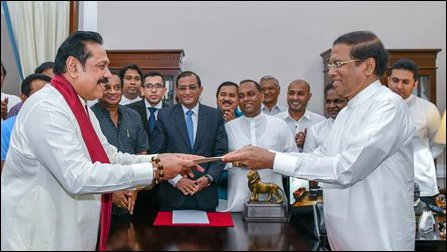 Rajapaksa appointed as SL PM