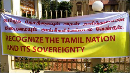 People march in Jaffna demanding international justice